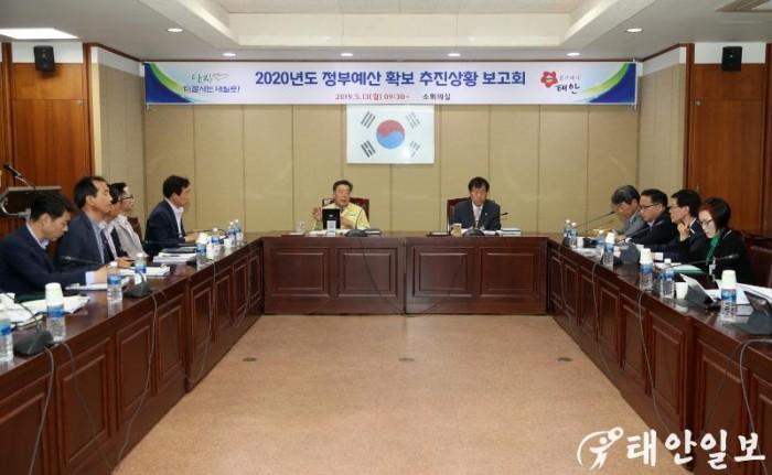 2020년도 정부예산 확보 추진상황 보고회 (2).JPG