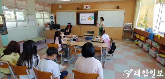 [삼성초]정보통신 윤리교육 및 사이버폭력 예방교육2.jpg
