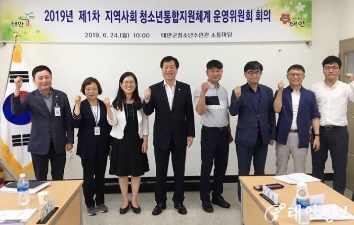 청소년 통합지원체계 운영위원회 (1).jpg