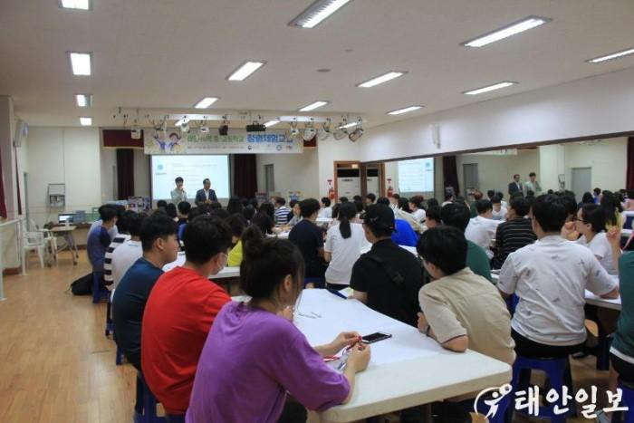 [태안교육지원청] 체험으로 배우는 청렴교육!1.JPG