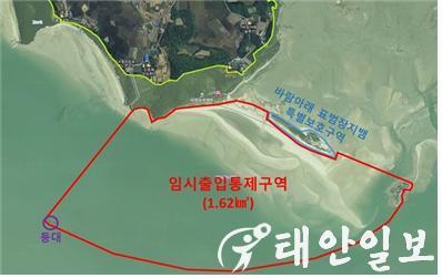 ▲ 바람아래해변 임시출입통제구역도.jpg