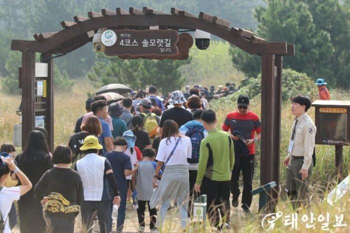 중부지방경찰청 유치기원 해변길 걷기 대축제(1).JPG