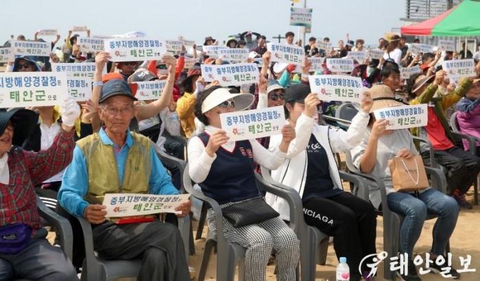 중부지방경찰청 유치기원 해변길 걷기 대축제(3).JPG