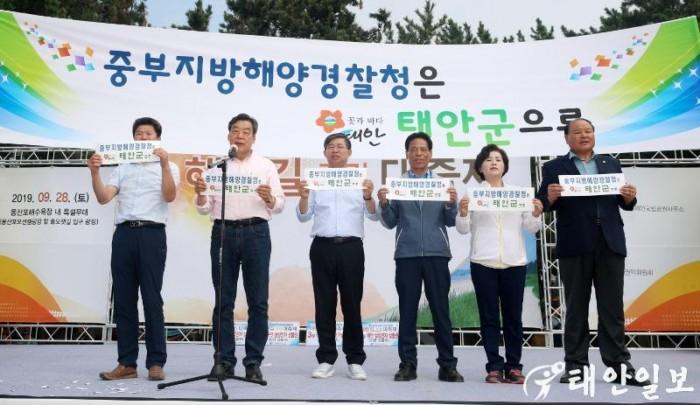 중부지방경찰청 유치기원 해변길 걷기 대축제(5).JPG
