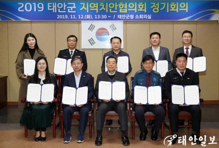 태안군 지역치안협의회 정기회의 협약식.JPG