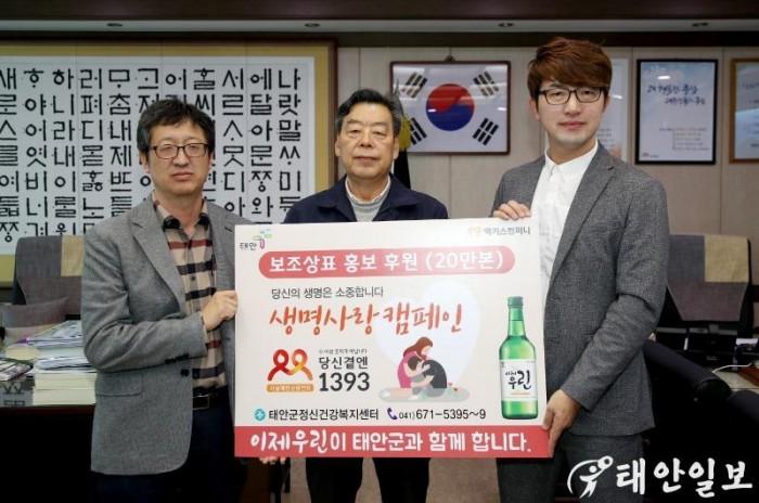 맥키스컴퍼니 자살예방관련 홍보물품 전달식.JPG