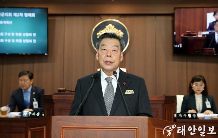 가세로 태안군수 시정연설 (3).JPG