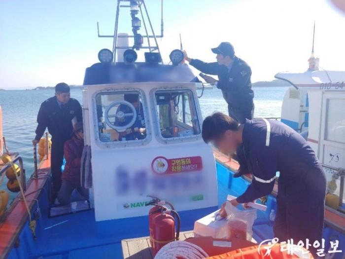 ▲ 태안해양경찰서는 26일 동절기 어선사고 예방을 위해 합동 지도점검 등 강화에 나선다고 밝혔다. (사진 태안해양경찰서 제공).jpg