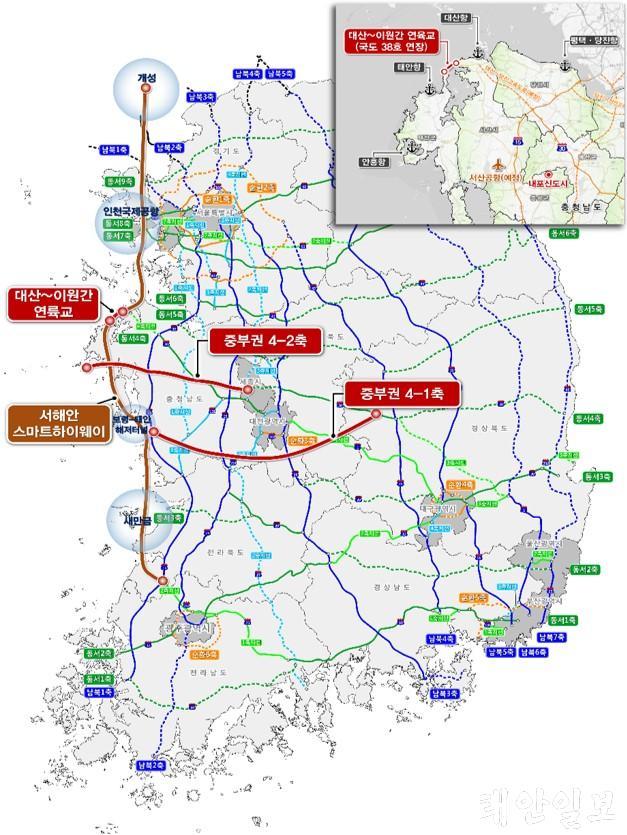 제5차 국토종합계획 충남도 발전계획(도로).jpg