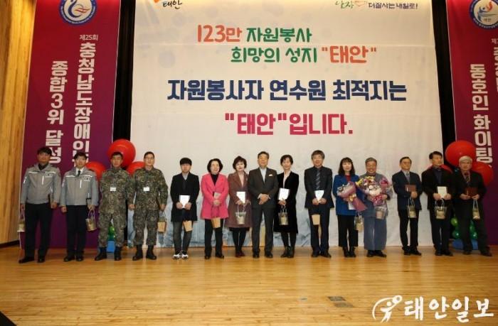 자원봉사의 날 (4).JPG