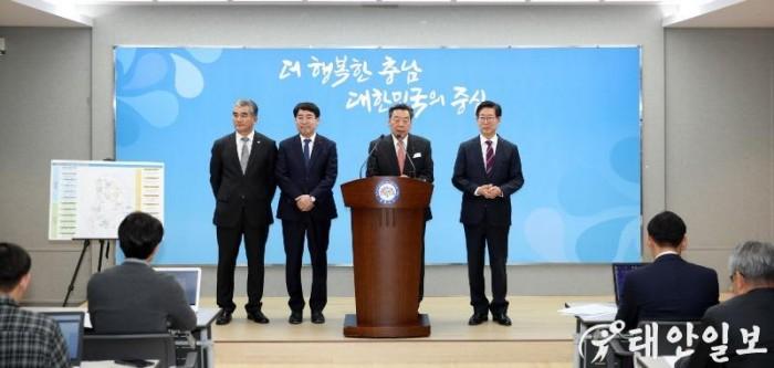 가로림만 해양정원 예타 대상 최종선정 관련 기자회견 (1).jpg