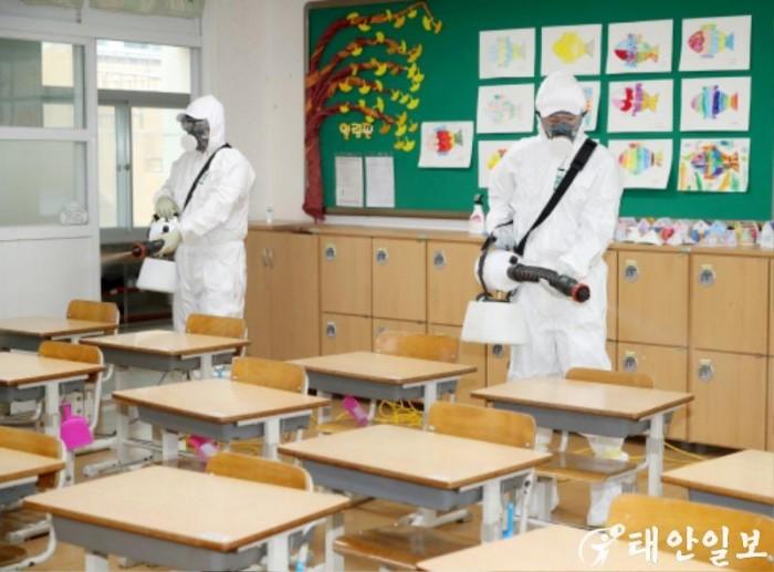 태안초등학교 방역 (2).JPG