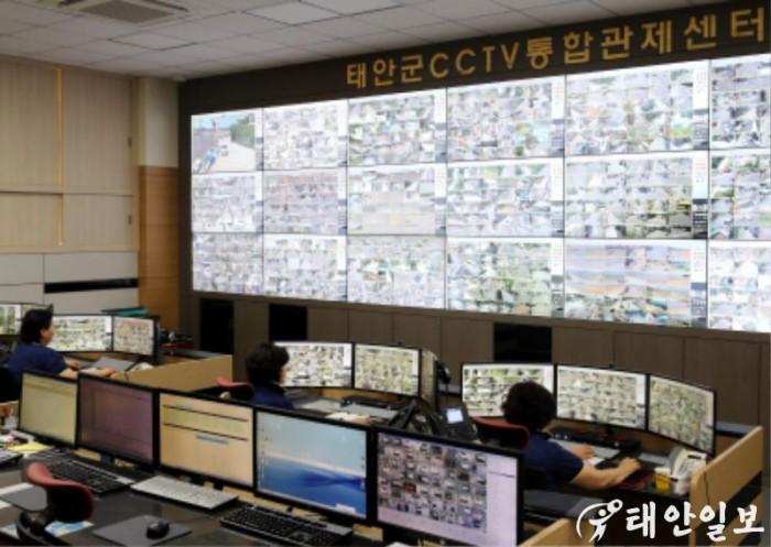 CCTV 통합관제센터 (1).JPG