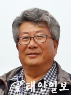 ▲ 태안해양경찰 경우회 임종환 총무.jpg