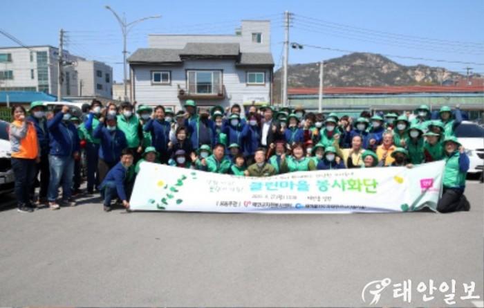 새마을지도자태안읍남녀협의회 꽃심기.JPG