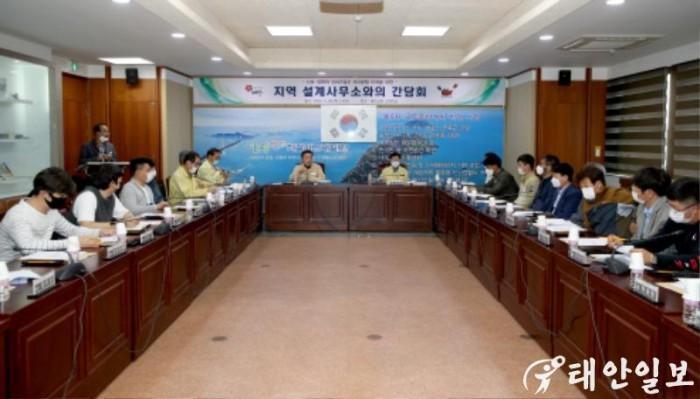 지역 설계사무소와의 간담회 (1).JPG