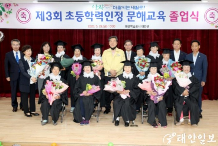 초등학력 인정 문해교육 졸업식.JPG
