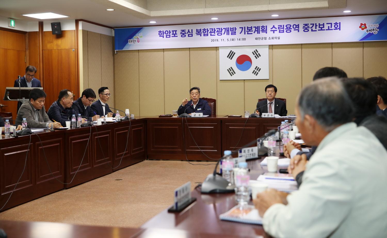 태안 학암포'선셋비치'로 선포, '대한민국 대표 해넘이 관광명소'  만든다!
