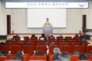 '로컬푸드 생산자 교육'성료...120명 대상
