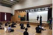 근흥중, '역사바로알기' 전교생 어울림 역사 퀴즈 대회 실시