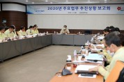 민선7기, '환황해권 해양경제의 중심축, 신해양도시 태안' 만든다