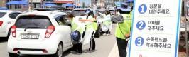 '모두가 안전한 태안' 여름철 종합 안전대책 마련 총력