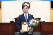 태안군의회 김기두 의장, '2020 의정봉사대상' 수상