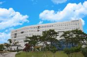 충남교육청, 2019 지방공무원 임용 필기시험 합격자 발표