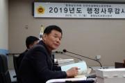 """충남도의회 정광섭 의원 """"주꾸미 금어기 늘려야"""""""