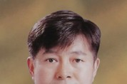 한서대 홍창호 교수, 초대작가 선정
