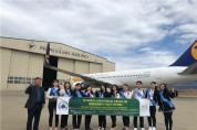한서대 항공학부 학생들, 몽골공항공사 직무체험에 참가