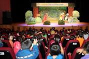 저출산 인식개선 위한 찾아가는 맞춤형 인구교육 '아동극 공연'