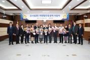태안군의회, 2019년도 의정발전 유공자 시상