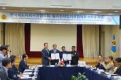 전국시도의회의장협의회와 필리핀지방의원협의회 MOU 체결