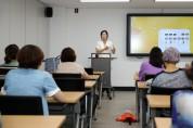 태안군 혁신대학, 군민들의 사회진출 디딤돌 역할 '톡톡'