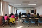 실버세대를 위한 맞춤형 프로그램...'도서관과의 행복한 동행'