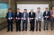태안군 고남패총박물관, '한국 전통소금, 태안의 자염' 기획전시