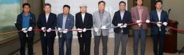 고남패총박물관, '한국 전통소금, 태안의 자염' 기획전시