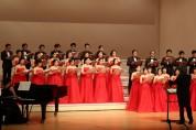 태안군립합창단, '태안의 가장 아름다운 날' 정기연주회