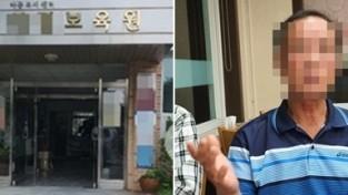 [연속보도]세 딸 성폭행 친부 경찰수사 오락가락...'세 딸' 상처 가중