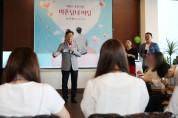 """""""설랬어요"""" 태안군 미혼남녀 미팅행사, 큰 호응 속 마무리"""