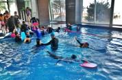 방포초, 영법수영배우며  안전체험교육