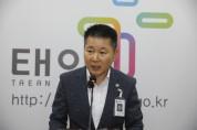 '굴포운하' 문화재 지정·복원사업 추진