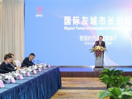 가세로 태안군수, 중국 산둥성 국제우호도시 합작발전대회 참가
