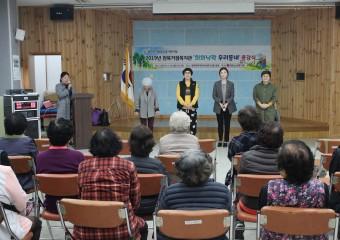 태안노인복지관 '원북 거점노인복지관 사업' 종강식 및 치매예방교육