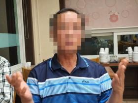 [긴급 인터뷰] 세 딸 성폭행으로 고발된 친부 Y씨