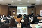 태안군, 다문화가족 대표과제 성과보고대회 '최우수상' 수상'
