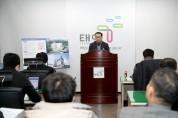 태안군, '쾌적! 안전!' 최신 친환경 폐기물처리시설 신축한다