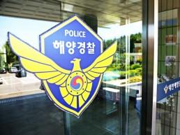태안해경, 김 양식장 불법 무기산 유통·사용 등 특별단속 실시