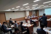 충남도의회, 도정제도 및 정책제안  연구 시스템 가동